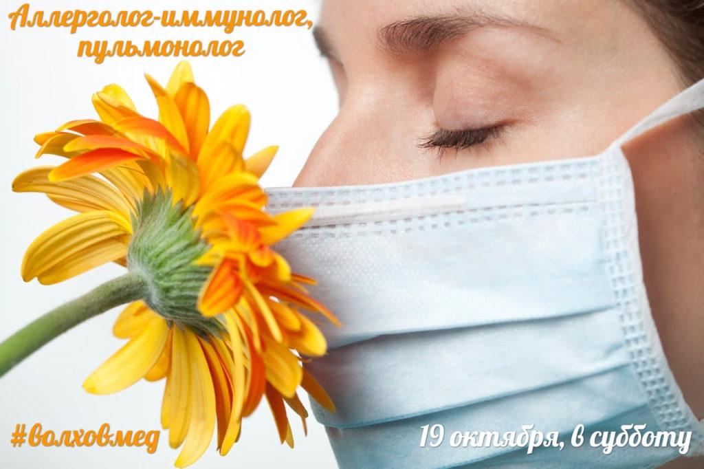 В нашей клинике начинает вести прием новый врач из г. Санкт-Петербурга: аллерголог-иммунолог, пульмонолог Аксенова Наталья Михайловна